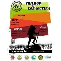 Trilhos da Lobagueira, Encarnação - Taça Joaquim Agostinho 2016 #5