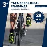 3.ª Prova Taça de Portugal Feminina